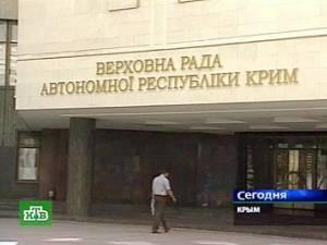 Спикер парламента Крыма высказался за принятие госпрограммы развития образования на татарском языке