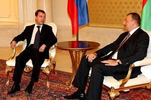 Россия и Азербайджан подписали декларацию о дружбе