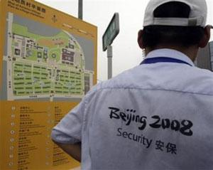 Олимпийская деревня открыла молельные комнаты для верующих всех конфессий
