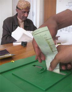 Пакистан обнародовал дату президентских выборов