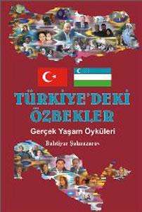"""Вышла в свет книга """"Узбеки Турции. Жизненные истории"""""""