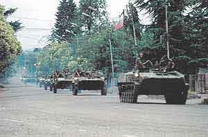 Генштаб обнародовал последние данные о потерях российской армии в Южной Осетии