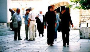 Боснийские мусульмане протестуют против проведения парада гомосексуалистов