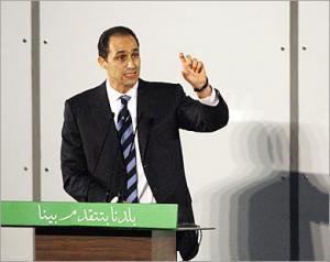 """""""Братья-мусульмане"""" и сын президента Египта обменялись взаимными обвинениями"""
