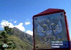 Россия закрыла границу с Азербайджаном и Грузией