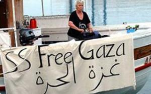 Правозащитники увозят палестинских студентов из сектора Газа