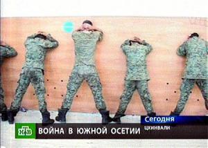 """Грузинским военнопленным """"развяжут"""" языки"""