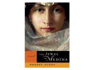 Американское издательство запретило продажу книг о жене пророка ислама Айше