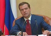 Дмитрий Медведев: Сказки про государства-изгои не работают