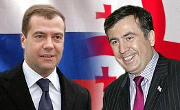 """Медведев и Саакашвили подписали """"Шесть принципов"""""""