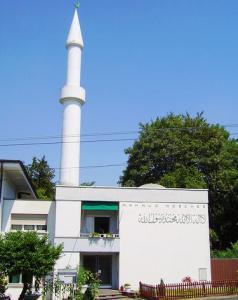 Мечеть в Цюрихе, Швейцарии