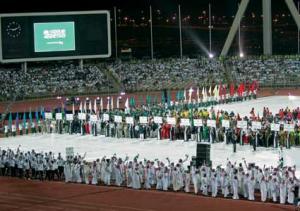 В Иране пройдут вторые Игры солидарности исламских стран