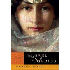 Сербия отказалась от продажи романа о жизни пророка Мухаммеда