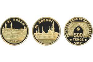Казахстан запечатлел Мекку и Медину в золоте