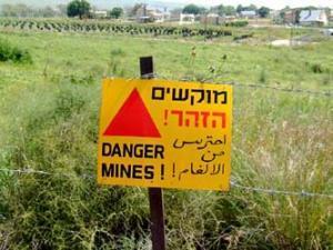 На плато Голан процесс демаркации будет отложен до эвакуации израильских войск