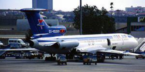 Авиакатастрофа в Киргизии, 68 погибших