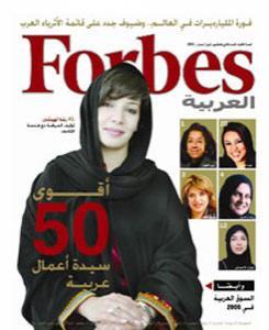 Мусульманки лидируют в списке самых молодых женщин-миллиардеров мира