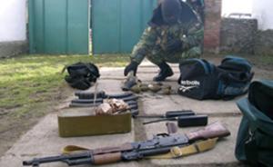 Нелегальный склад оружия, принадлежащий гражданам США, обнаружен в Киргизии
