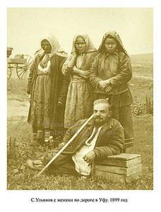 Фотография с выставки Р. Волигамси