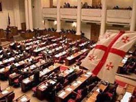 Парламент Грузии принял решение о выходе страны из СНГ