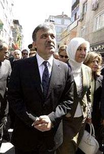 Президент Турции аннулировал назначение ректорами вузов противников хиджаба
