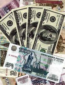 Рубль рухнул по отношению к доллару