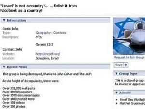 Израильские хакеры взломали сайт антисионистов