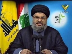 """""""Хезболла"""" обвинила американцев в агрессии в Южной Осетии"""