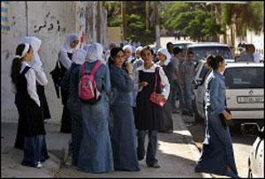 Сектор Газа отменил школьную форму из-за нехватки одежды