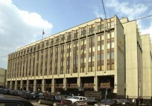 Совет федерации принял обращение к президенту РФ о независимости Южной Осетии и Абхазии