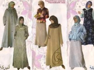 В России увеличиваются объемы продаж женской мусульманской одежды
