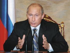 Путин: США мешают России в зоне конфликта