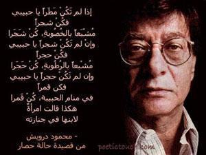 Палестина выпускает марки с изображением арабского поэта