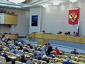 Российские депутаты и сенаторы поддержали обращение к президенту о признании независимости Абхазии и Южной Осетии