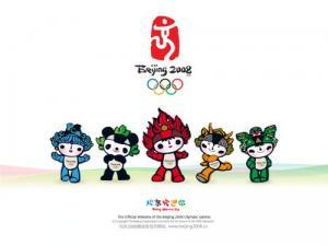 Итоги Олимпиады: Китай празднует победу, РФ показала худший результат с 1952 года