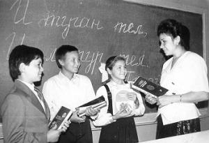 На уроке татарского языка