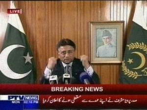 Президент Пакистана Первез Мушарраф объявил о свой отставке