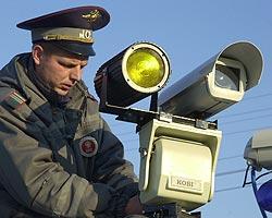 Российским водителям стали приходить фальшивые квитанции на оплату штрафов