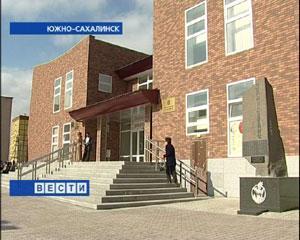 Мусульманки открывают духовно-культурный центр на Сахалине