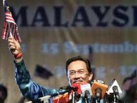 Анвар Ибрагим заявляет, что может сформировать правительство Малайзии