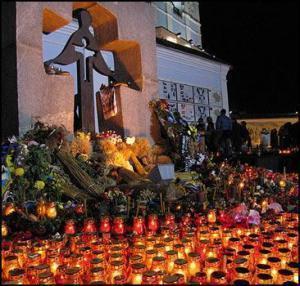 США признали голодомор 30-х геноцидом украинского народа