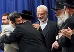 Президент Ирана встретился в Нью-Йорке с представителями иудейской общины Натурей Карта