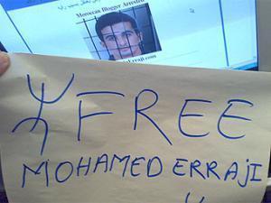 Марокканский суд отменил приговор осужденному блоггеру