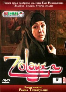 В Екатеринбурге пройдут Дни татарского кино