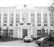 Четыре жителя Ульяновска осуждены за разжигание национальной вражды