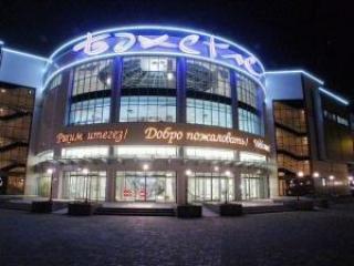 В центре Москвы откроется новый магазин сети «Бахетле»