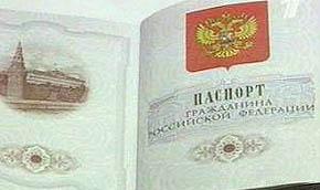 Соотечественникам облегчили принятие гражданства РФ