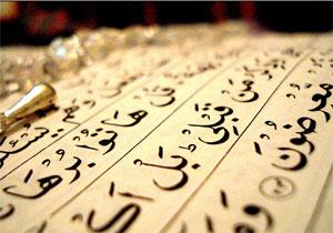 Вышел в свет первый перевод смыслов Корана на литовский язык
