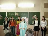 В Москве открываются курсы по изучению истории и культуры ислама и татарского языка