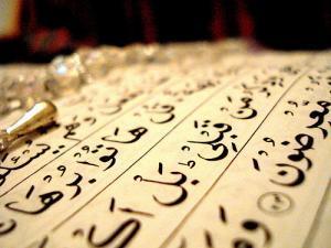 Дагестанцы признаны лучшими чтецами Корана